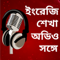 Learn English with Bangla Free: Bengali to English