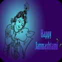 Janmashtami SMS And Images - जन्माष्टमी 2019