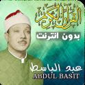 abdul basit full quran offline