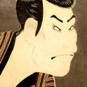 Ukiyo-e - Arte japonés