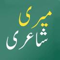 Urdu Shayari, Urdu Poetry -Meri Shayari