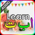 Learn alif ba ta
