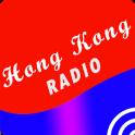 A2Z Hong Kong FM Radio