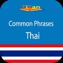Thai Gespräch Sätze