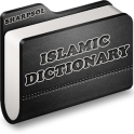 Islamic Dictionary-Basics for Muslim -2019