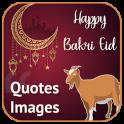 Bakri Eid ul Adha HD Images Messages GIF
