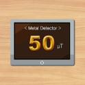 금속탐지기 : Metal Detector