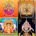 ಕನ್ನಡ ಭಕ್ತಿ ಹಾಡುಗಳು - Kannada Devotional Mantras