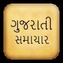 Gujarati Samachar