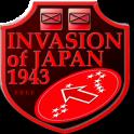 Invasion of Japan 1945 (free)