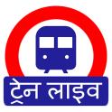 Indian Railway Timetable