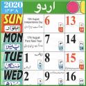 Urdu Calendar 2020 ( Islamic )- اردو کیلنڈر 2020