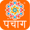 Marathi Calendar 2020 Panchang