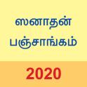 Tamil Calendar 2020 (Sanatan Panchang)