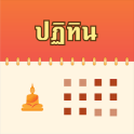 Thai Buddhist Calendar