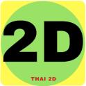 Thai 2D
