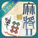 Mahjong Pair 2