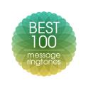 शीर्ष 100 संदेश रिंगटोन