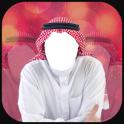 New Arab Man Photo Suit