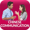 Chinese Communication