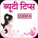 1000+ Beauty tips in hindi