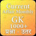 Current Affair Monthly GK