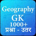 Geography GK