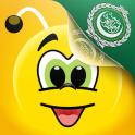 Learn Arabic - 15,000 Words