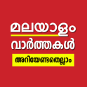 Malayalam All News Papers - Online News App