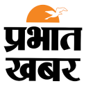 Prabhat Khabar