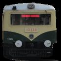 Chennai Trains