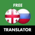 Georgian - Russian Translator