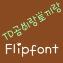 TDBearandRabbit KoreanFlipFont