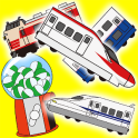 Train collection[FREE]