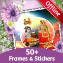 Janmashtami Photo Frames
