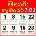 Calendar 2020 Telugu