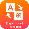 Hindi English Translator - Translate On Screen