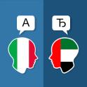 Italien Arabe Traducteur