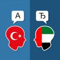 Turc Arabe Traducteur