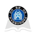 한국침례신학대학교 도서관