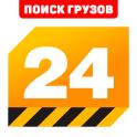 Перевозка 24 — аренда спецтехники и грузоперевозки