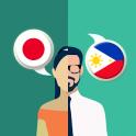 日本フィリピン翻訳