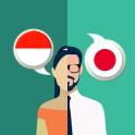 日本インドネシア翻訳