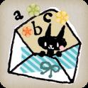 SWEET Icon Change *happybox*