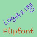 LogUchippong Korean FlipFont