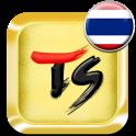 Thai for TS Keyboard