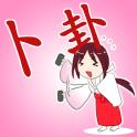 求姻缘(简体版)
