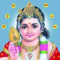 Murugan Subramanya Mantras