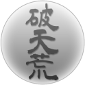 kanjiLiveWallPaper-破天荒-