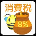 ハチッパの消費税計算